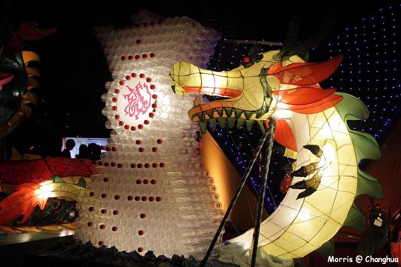 2012台灣燈會在彰化 (46)
