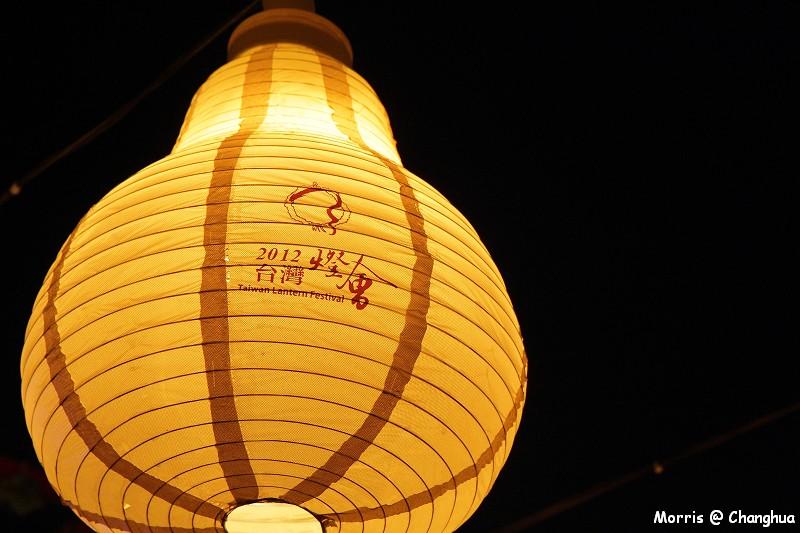 2012台灣燈會在彰化 (16)