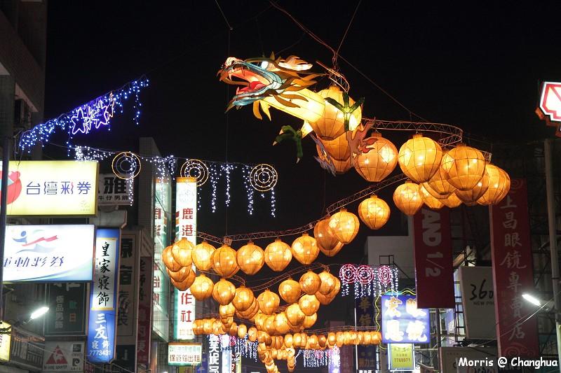 2012台灣燈會在彰化 (90)