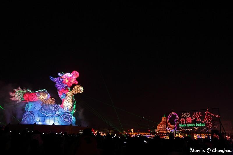 2012台灣燈會在彰化 (61)