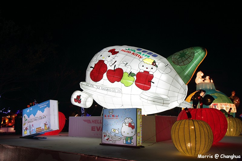 2012台灣燈會在彰化 (34)