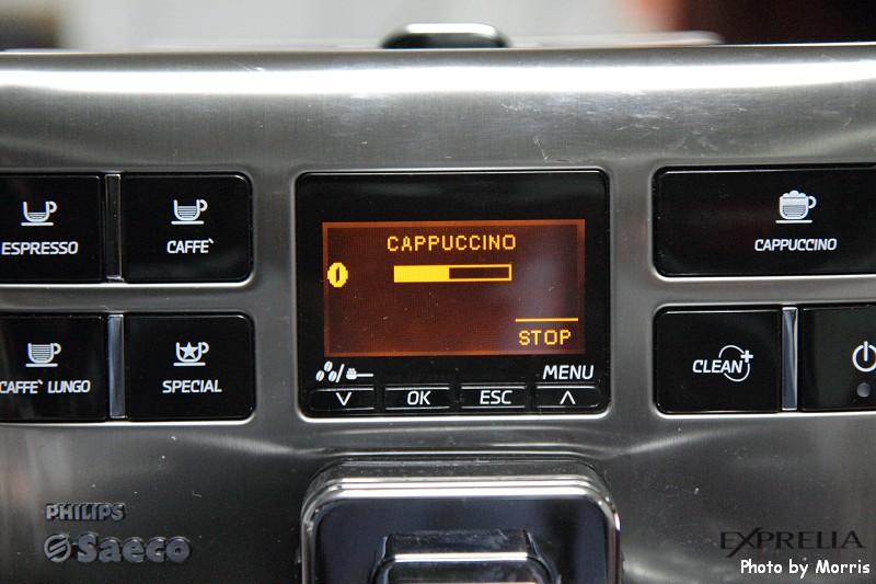 Philips Saeco 咖啡機 (17)