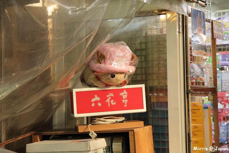 Garaku湯咖哩 (4)