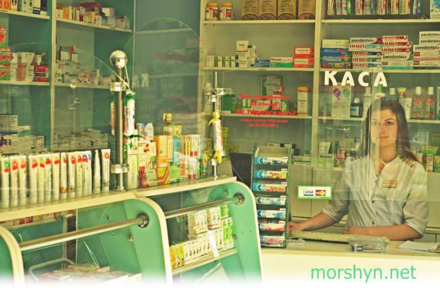 Аптека в Моршине