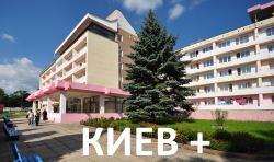 "Picture of sanatorium ""Kyiv +"""