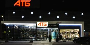ATB store in Morshyn. Where is?