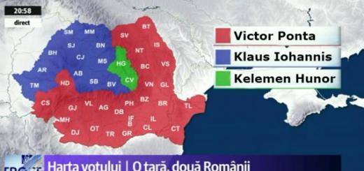 Harta Romaniei alegeri prezidentiale 2014
