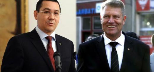Viorel Ponta si Klaus Iohannis