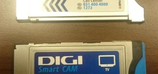 Digi Smart Cam