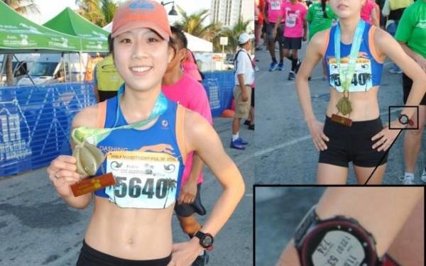 Fort Lauderdale semimarathon