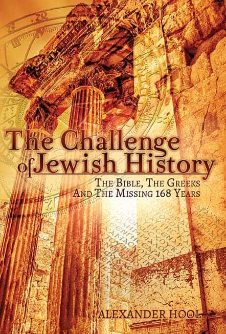 The Challenge of Jewish History