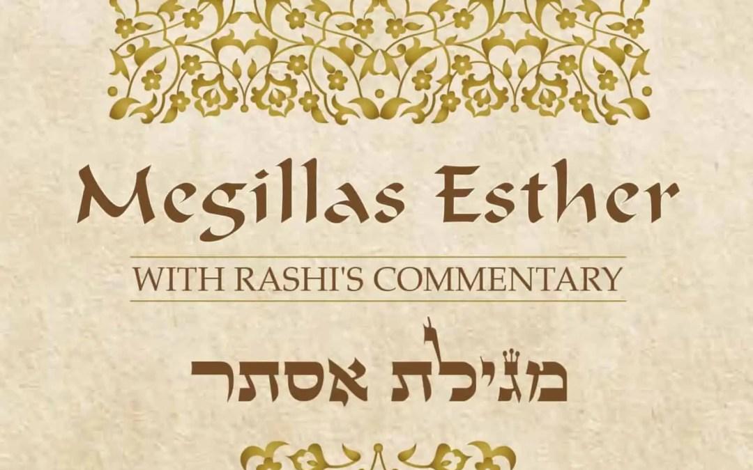 Megillas Esther with Rashi's Commentary