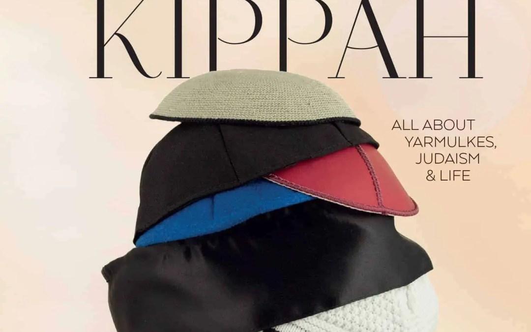 The Kippah