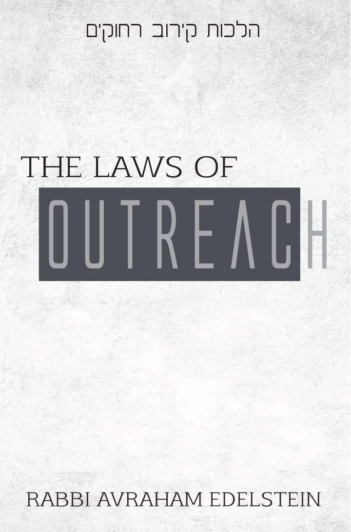 The Laws Of Outreach