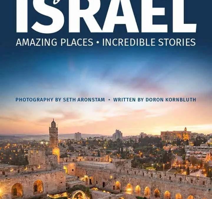 Inspirational Israel