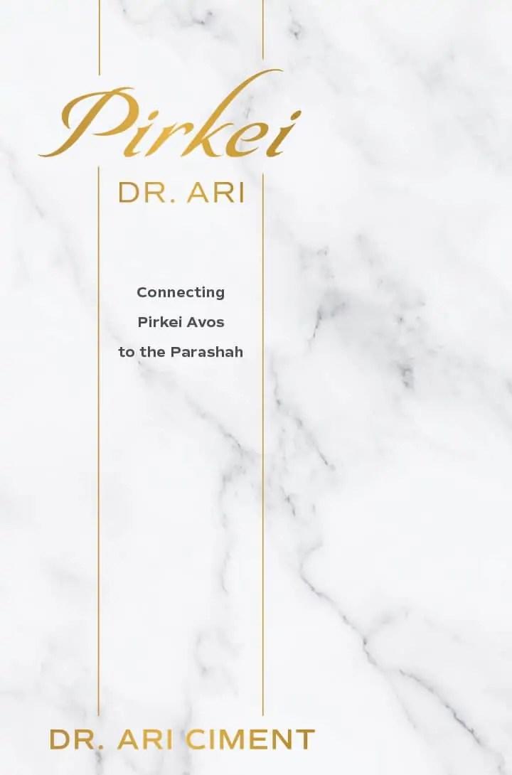 Dr. Ari Ciment