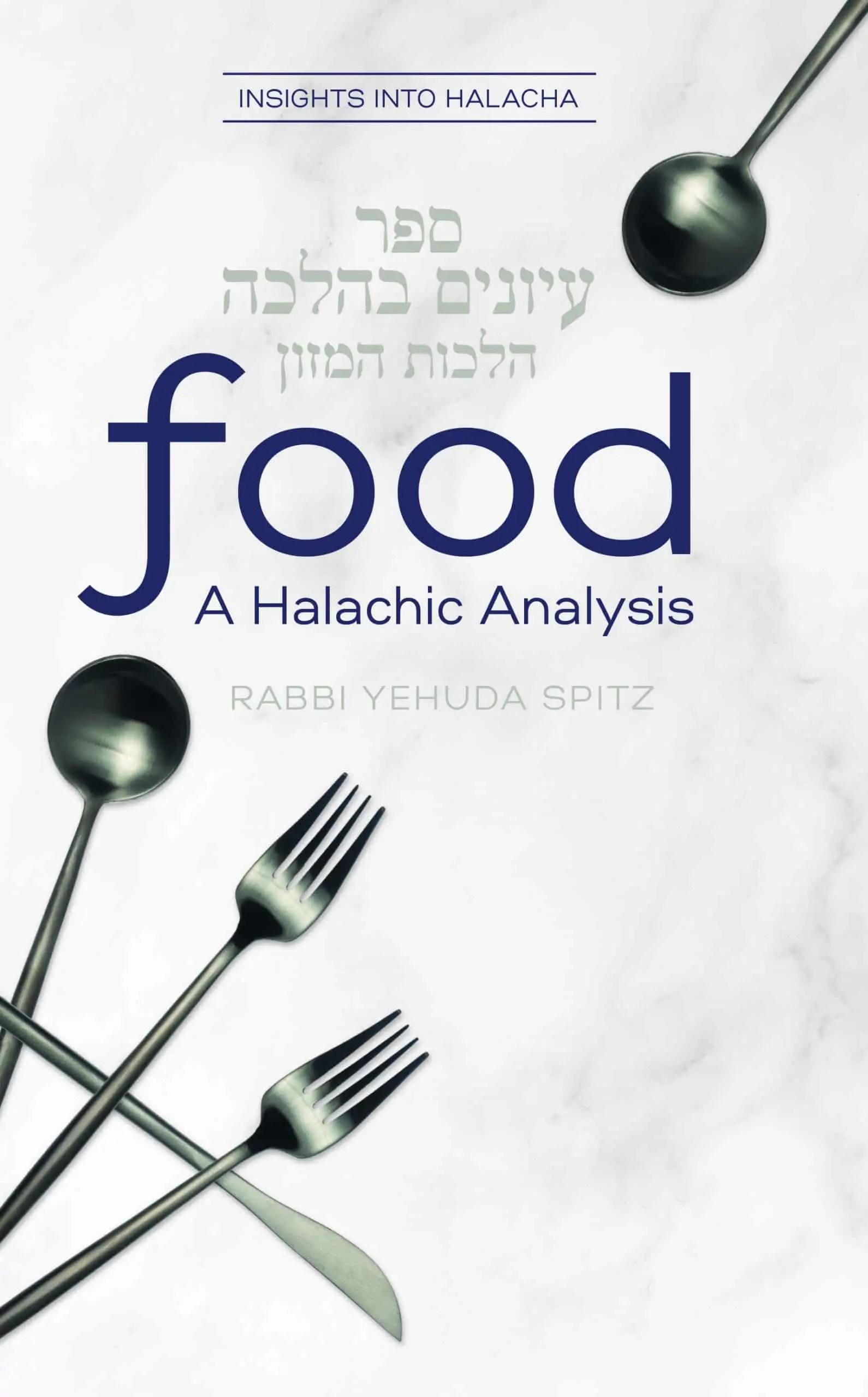 Rabbi Yehuda Spitz