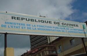 ministère_fonction_publique
