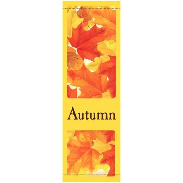 Autumn Foliage 17942 fall winter holiday banner