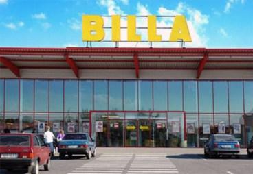 Магазин Билла