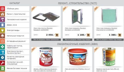 Магазин Метрика - каталог товаров
