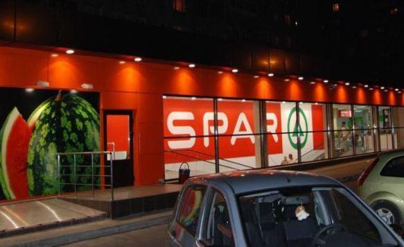 Супермаркет SPAR