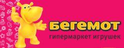 magazin-begemot5