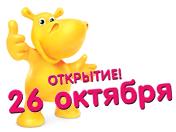 begemot_vl