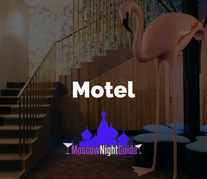 Motel Bar Moscow reviewed by Moscownightguide