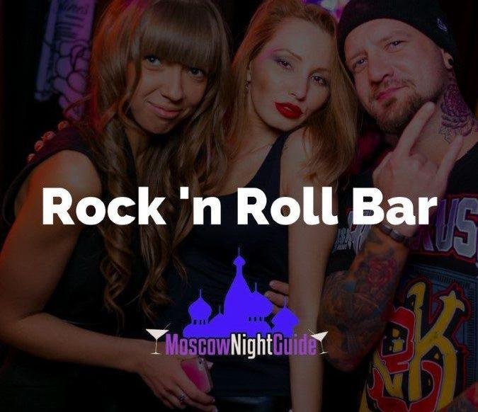 Rock n Roll Bar Moscow reviewed by Moscownightguide