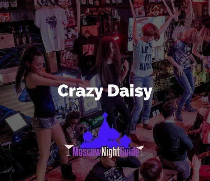 Crazy Daisy Moscow reviewed by Moscownightguide