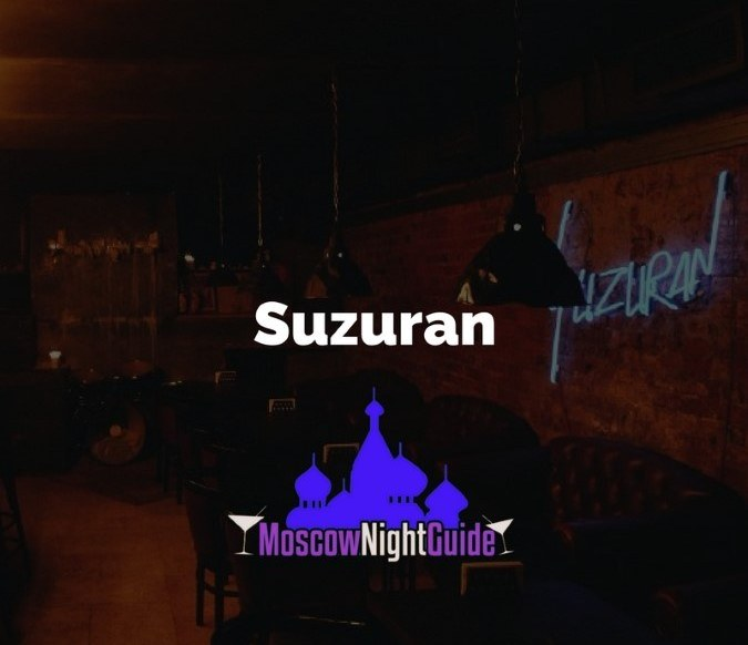 Suzuran Bar Moscow reviewed by Moscownightguide