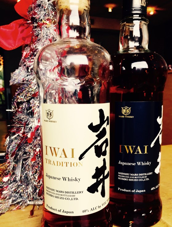 Iwai Tradition, Iwai Whisky