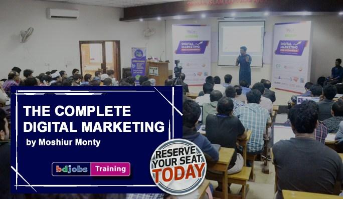 Digital Marketing Training Dhaka