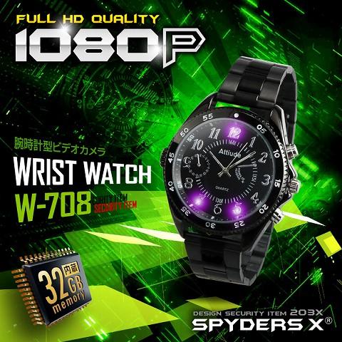腕時計型 高性能小型ビデオカメラ ボイスレコーダー スパイダーズX(SPYDERS X) 32GBメモリー内蔵 W-708