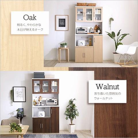 選べる2色展開。 お届けの商品は「Walnut(ウォールナット)」になります。 ※「Oak(オーク)」もお選びいただけます。