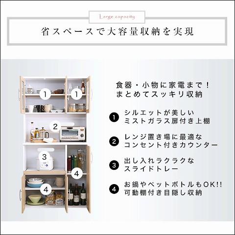 キッチン周りをまとめて収納!省スペースで大容量収納を実現できます。