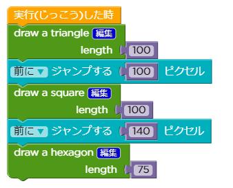多角形描画(その1)