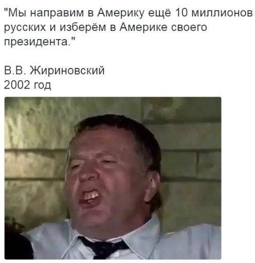 zhirinovsky01