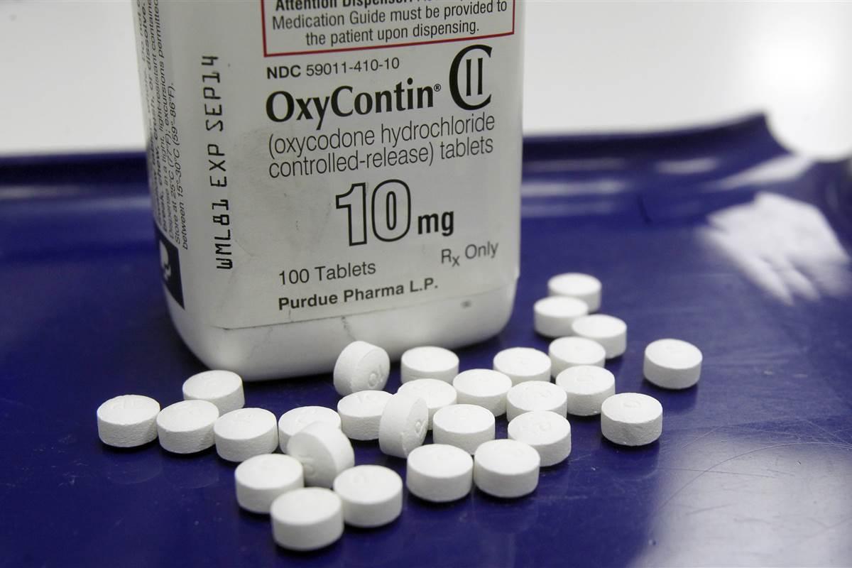 Упаковка препарата «Оксиконтин» (OxyContin).
