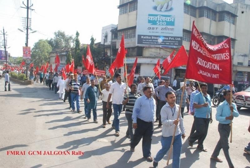 fmrai - Индию ждет общенациональная забастовка торговых фармпредставителей