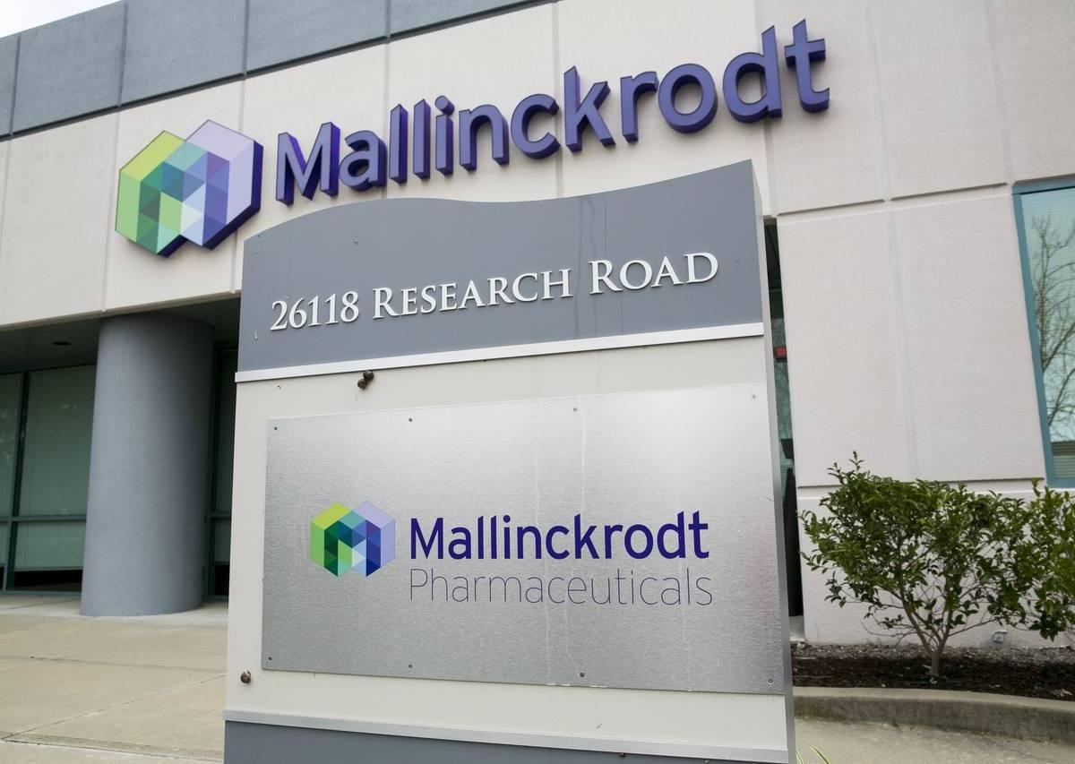 «Маллинкродт фармасьютикалс» (Mallinckrodt Pharmaceuticals).