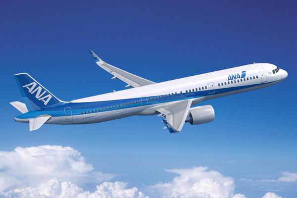 Nippon Airways Luxury Air Travel MosnarCommunications