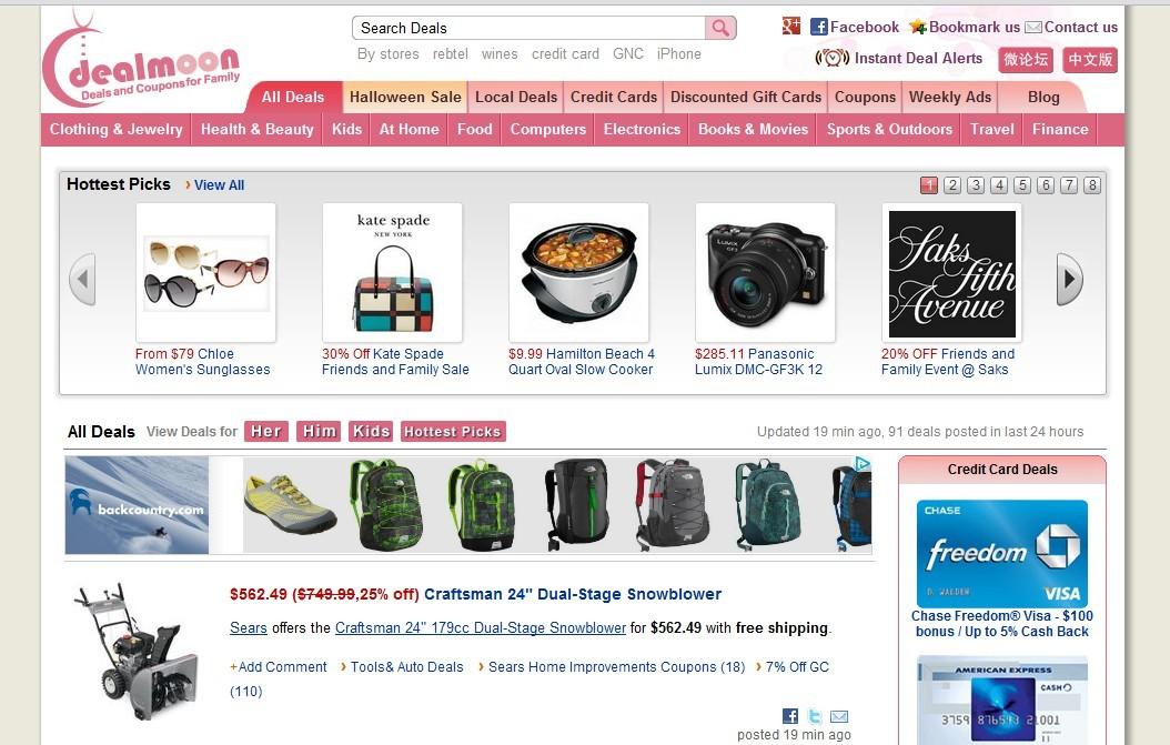 f15c06135d Meet Dealmoon.com The Kayak of Luxury Online Shopping