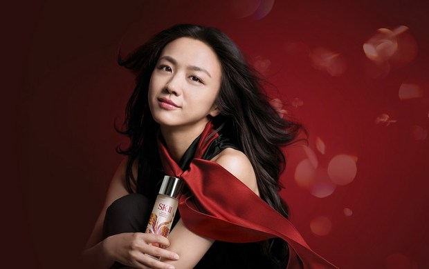 skii-limited-edition-holiday-collection-changedestiny-mosnar-communications-main