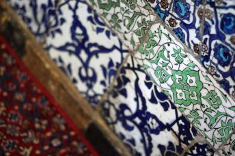 Image n°1: Décor non figuratif, mosquée d'Alep (Auteur: yeowatzup - Certains droits reservés: https://creativecommons.org/licenses/by/2.0/)