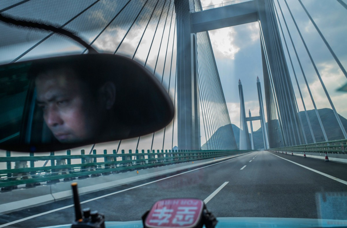 chinas bridges moss and fog 2