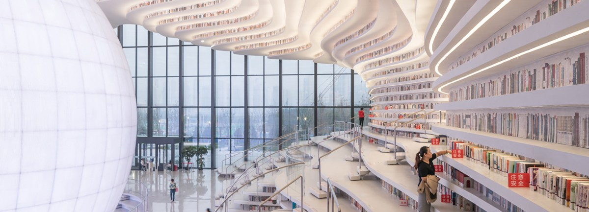 MVRDV-tianjin-binhai-library-moss-and-fog-cover