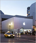 applestore sfo union square