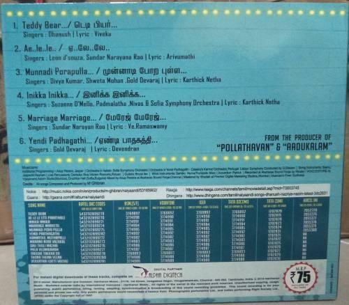 Naiyandi - Audio CD - Tamil - by M. Jibran - mossymart.com